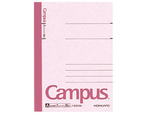 campusa7