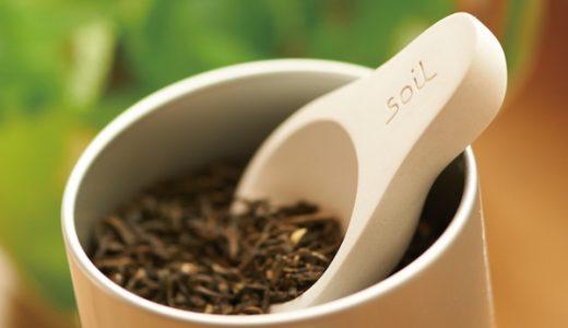 お茶好きな方が喜ぶおしゃれギフト!お茶グッズからお茶ブランドまで