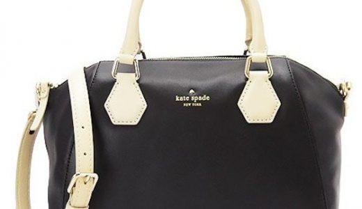 3万円~5万円で買えるおしゃれな大学通学バッグ